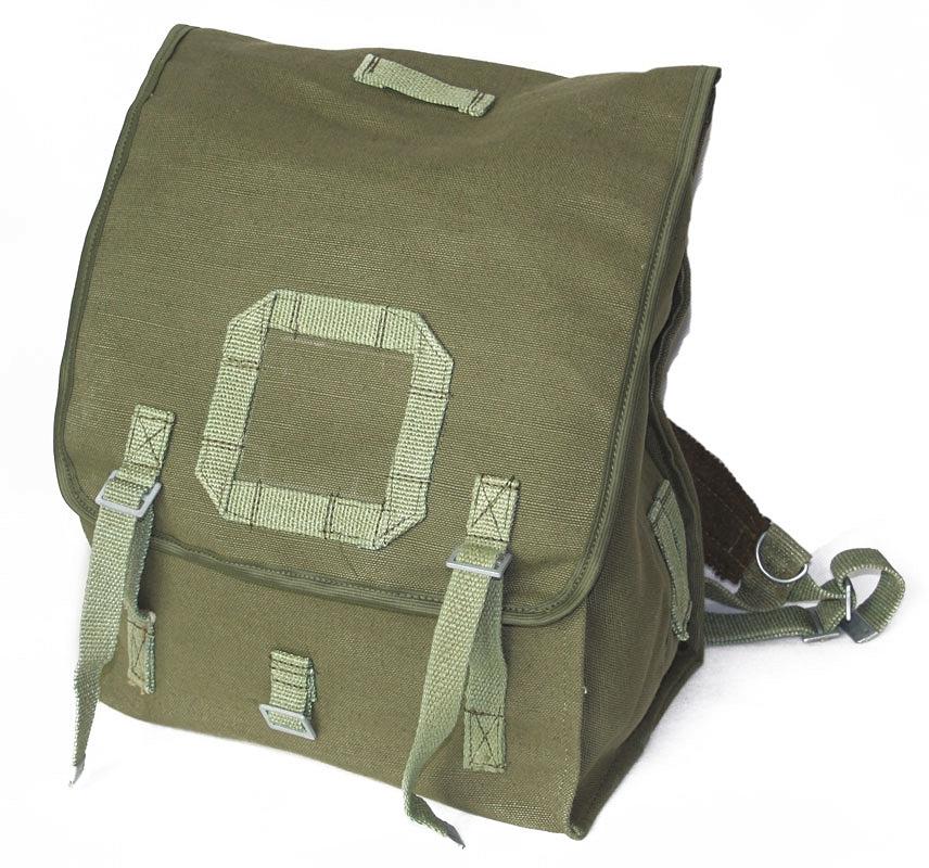6ab94d7c2511d Plecak Kostka Zielony Cordura - Nowy